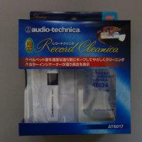 オーディオテクニカ 湿式レコードクリニカAT6017
