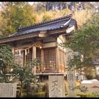 金剱宮 恵比寿社