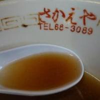 16440 大阪で三代目オープン?? さかえや@富山 中華そば 10月21日