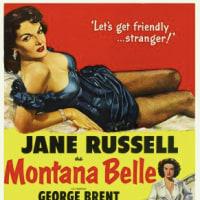 アンディの神業に座布団一枚:『モンタナ・ベル』