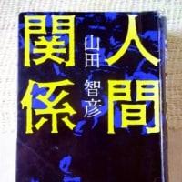 (2017)五月の読書