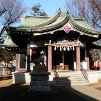 蓮根町 ⑮ 懐かしの氷川神社で!幼稚園に!コヨリに!お祖母ちゃんに!思いを巡らします