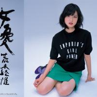 10/20発売「SWITCH Vol.34 No.11 みんなのラップ」掲載:平手友梨奈