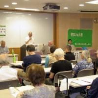 東京多摩借組が第34回定期総会開催 第1部で大浦弁護士が「法律相談と裁判から見えてくる借地借家問題」で講演