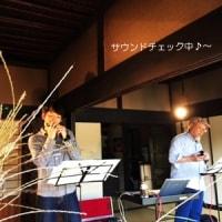 お月見コンサート~栗東歴史民俗博物館旧中島家