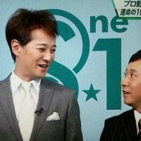 連日「S☆1」出演、2日目の中居君は?/今夜は「スマスマ」♪(・∀・)