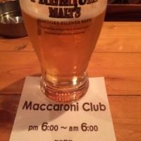 【食】『Maccaroni Club』でおいしい時間