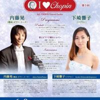 6月9日(金)歌とピアノで綴るショパン/汐留ベヒシュタインサロン