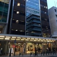 京都の書店 ~ ジュンク堂書店・京都店