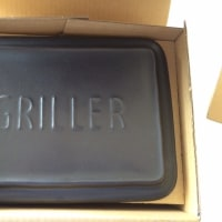 「グリラー」到着