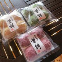 もっちもち! からだにやさしくて美味しい釜餅 / 熊野鼓動(和歌山)