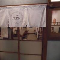 麻婆豆腐の「かかん」で汁なし担々麺!