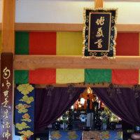 10月9日に青森県下北半島霊場恐山を参拝してきました。菩提寺無量寺の恐山参拝ツアー同行記