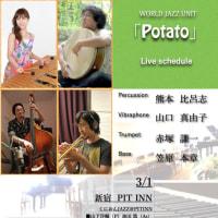 POTATOライブ情報3つ