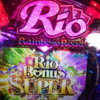 Rio Rainbow Road~Rioに再び~