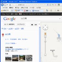 Google �ޥåפΥ��ȥ�ȥӥ塼��Panoramio��ѥΥ�ߥ���