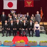 平成28年度小菅中学校卒業式