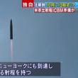 北が米本土を射程?10月に「3段式」ミサイル準備か