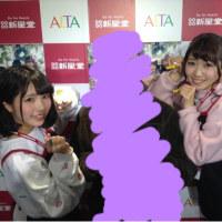 フラワーノーツ 噴水広場→新星堂ALTA店