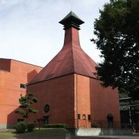 ニッカウィスキー仙台工場