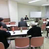 平成27年11月 例会・研修会