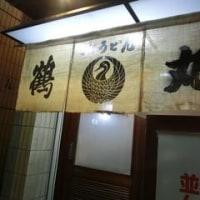 西日本周遊の旅!