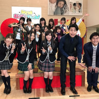 SKE48 #1『SKE48 むすびのイチバン!』 170424!