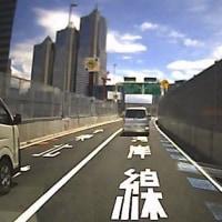 『西新宿JCTを左へ右へ』