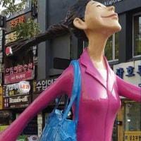 Seoul 市民が足で探したソウルの通り名所ートボンサン豆腐通り