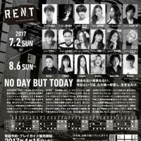 12/8 ナロのインスタ写真は〜