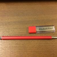 大人の鉛筆!