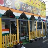 平成29年初の「プリンスインドレストラン 牛久店」さん訪問でした。(茨城県牛久市)