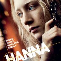 ハンナ (2011)
