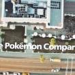Pokémon GOへ、ついに伝説のポケモンが登場!