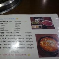 【高円寺のグルメ】炭火焼肉 せんなり ~せんなりランチ定食・石焼きビビンバ定食~