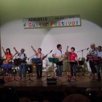 第4回 「アコースティック ギター フェスティバル」