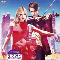 ハートビート [DVD]