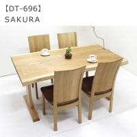 【撮影報告】本桜一枚板ダイニングテーブルを撮影致しました。