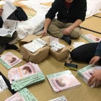 【ワンコイン・サポーターズ】新リーフレット