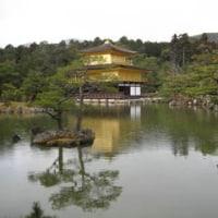 京都 (金閣寺 東本願寺)