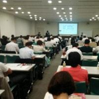 自治体議会政策学会自治政策講座に参加しました。
