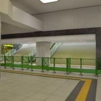 祝! 自由通路開通 JR広島駅南口編