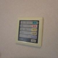埼玉県松伏町  浴室換気暖房工事 V-141BZ