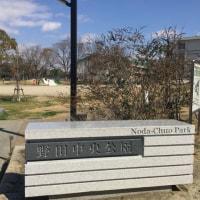 森友学園「瑞穂の國(安倍晋三)記念小學院」を見に行った