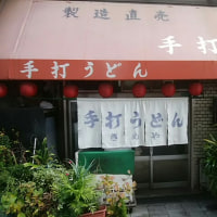 南市岡の自家製麺、「きぬや食堂」。