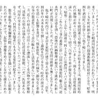 159.鵜渡川原の瓦人形