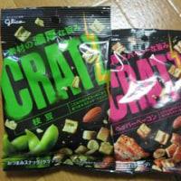 江崎グリコ クラッツ 枝豆&ペッパーベーコン