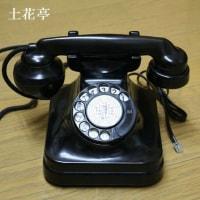 3号自動式卓上電話機のセンターラベルレプリカ
