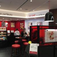 新宿  LE CAFÉ de Joël Robuchon
