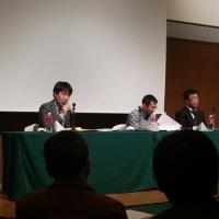 釧根社会福祉士会20周年記念事業に参加